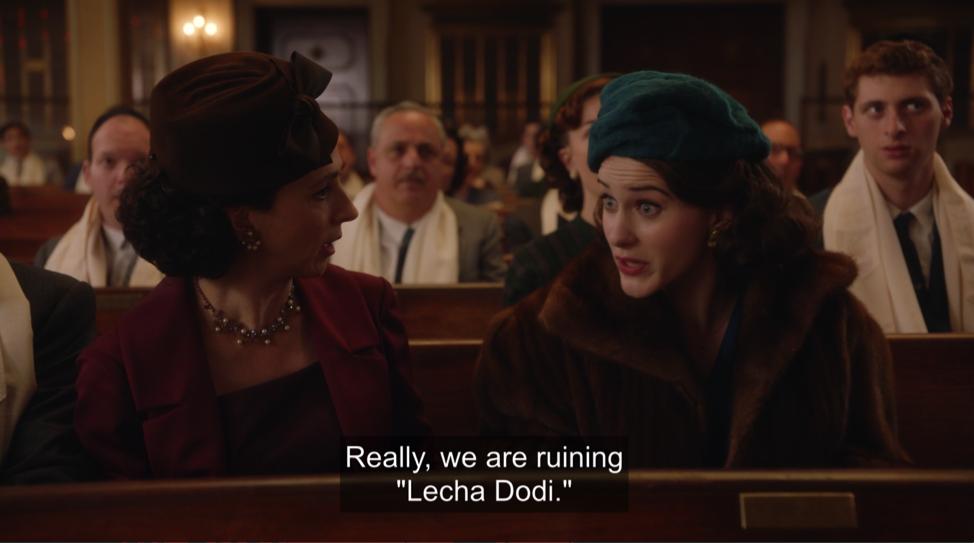 lecha dodi marvelous mrs. maisel