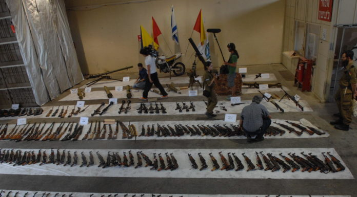 Photo: Weaponry Captured During Second Lebanon War, by Israel Defense Forces, via Wikimedia Commons