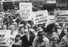 The exhibit, ¿Power of Protest: The Movement to Free Soviet Jews,¿ was created by the Philadelphia-based National Museum of American Jewish History. It details the protest movement regarding the rights of Jewish people living in Russia at that time.