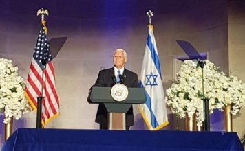 U.S. Vice President Mike Pence at the celebration marking the opening of the U.S. embassy in Jerusalem and Israel's 70th anniversary in Washington, D.C. on May 14, 2018. Credit: Israeli Embassy.