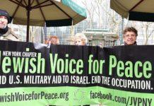 Jewish Voice for Peace. Photo courtesy of NGO Monitor.