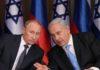 Israeli Prime Minister Benjamin Netanyahu holds a joint press conference with Russian President Vladimir Putin at Netanyahu's residence in Jerusalem on June 25, 2012. Credit: Marc Israel Sellem/POOL/Flash90.