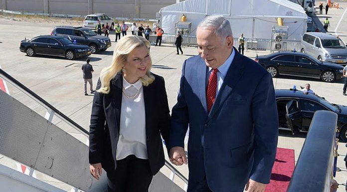 Israeli Prime Minister Benjamin Netanyahu and his wife, Sara, upon their departure for Bulgaria. Credit: Amos Ben-Gershom/GPO.