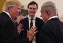 Israeli Prime Minister Benjamin Netanyahu and U.S. President Donald Trump with senior White House adviser Jared Kushner at the start of a meeting in Jerusalem on May 22, 2017. Credit: Kobi Gideon/GPO.
