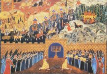 """Detail from """"The Story of Hanukkah"""" by Ori Sherman. (Magnes Collection of Jewish Art, University of California, Berkeley)"""