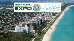 Israel Innovation Expo - Surfside, Florida