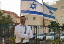 Ari Fuld at his home in Efrat, Israel. Courtesy: Yishai Fleisher.