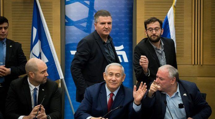 Israeli Prime Minister Benjamin Netanyahu leads a Likud faction meeting in the Israeli Knesset on Dec. 24, 2018. Photo by Yonatan Sindel/Flash90.