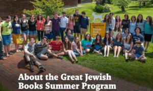 About the Great Jewish Books Summer Program
