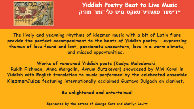 This Sunday in Venice – Yiddish Poetry Beat | Jewish Website