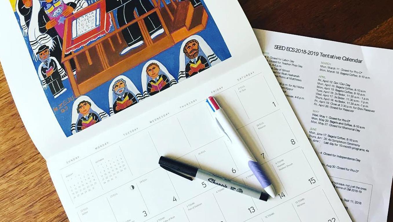 Some Secrets of the Jewish Calendar   Jewish Website