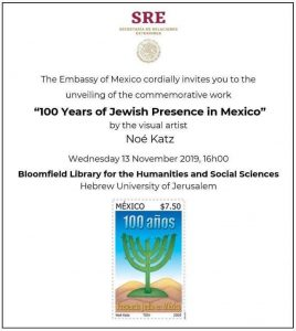 100 Years of Jewish Presence in Mexico @ Mount Scopus